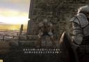dark-souls-2-screenshot-01