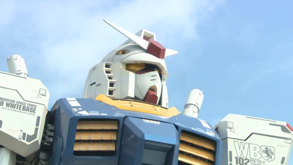 Gundam Breaker Gundam Breaker   Release Termin