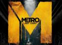 Metro LL Test