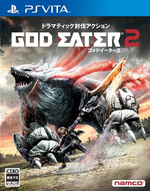 God Eater 2 Packshot PS Vita God Eater 2   PS Vita Packshot, TV Spot & Japan Release gesichtet